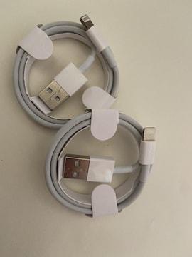 ライトニングケーブル 充電ケーブル 2本セット iPhone