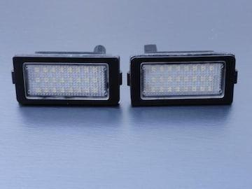 BMW キャンセラー内蔵LEDナンバー灯 E38 735i745i750iL