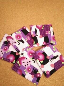 ハンドメイド和柄コースター(ねこ 紫)5枚セット