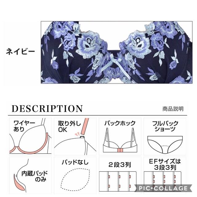 DRW★Rose刺繍ブラジャー&フルバックショーツ★ネイビー < 女性ファッションの