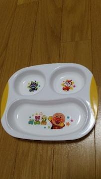 未使用 アンパンマン ランチ皿