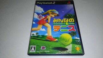 PS2/【4本迄送料180円】みんなのテニス【説明書付き】★即決★