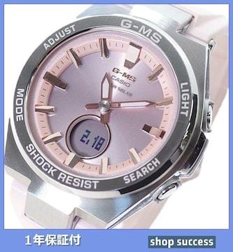 新品 即買い■カシオ BABY-G ソーラー MSG-S200-4A//00038318