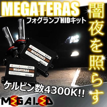 mLED】エスティマ40前後期/AERAS除/フォグランプHIDキット/HB4/4300K