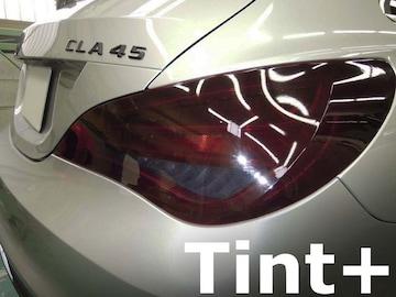 Tint+再使用できるCLA X117シューティングブレーク テールランプ スモークフィルム