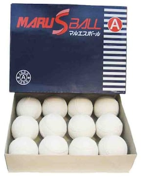 マルエス MARUESU 軟式 A号 試合球 検定球 1ダース 12球 軟球