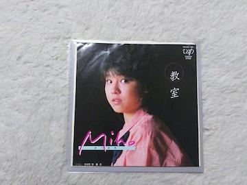 シングルレコード 森川美穂 教室 '85/7 C/W 級友
