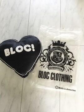 未使用 BLOC ハート型クッション ブロック