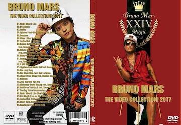 ブルーノマーズ・最新2017 全26曲 プロモPV集・BRUNO MARS