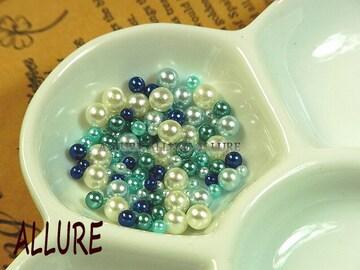 穴なしパール ブルー系×ホワイトMIX レジン 50粒