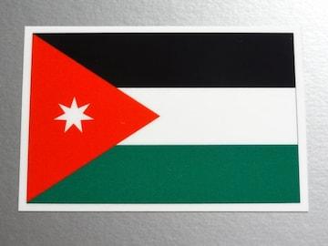 1■ヨルダン国旗ステッカー1枚 シール ☆即買!■