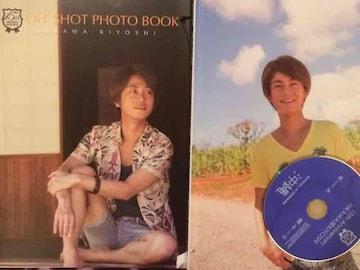 激レア!☆氷川きよし/FC限定15周年記念写真集DVD付き!☆超美品☆
