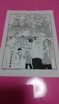 山本アタル いくじなしのスペクテイター アニメイト購入特典ペーパー
