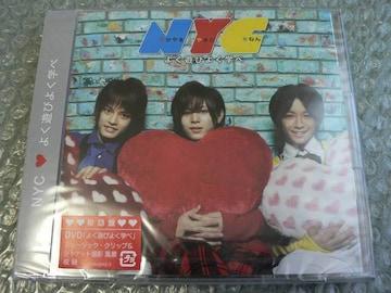 新品/NYC/よく遊びよく学べ【CD+DVD】初回盤/Hey!Say!JUMP他出品