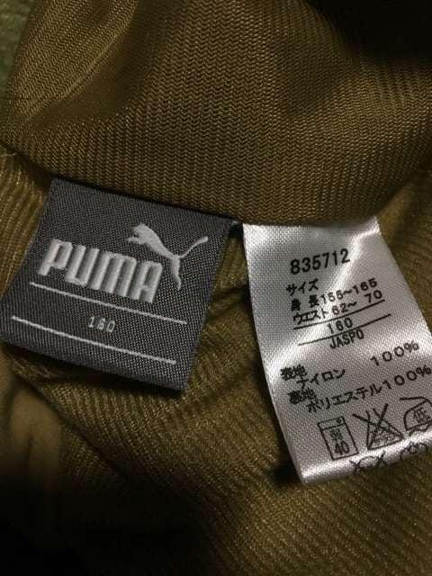 新品未使用 PUMA長ズボン 160 < ブランドの