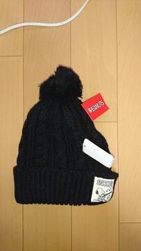 SNOOPY PEANUTS ブラック、黒色、ニット帽子、新品タグ付き。