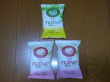 新品★カネボウ/植物性ナチュラルソープナイーブ3個セット★固形石鹸★桃の葉エキス