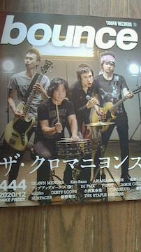 ザ・クロマニヨンズ 表紙bounce 2020/12
