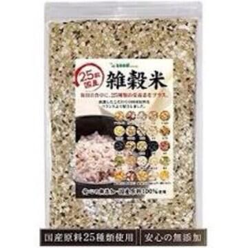 シードコムス seedcoms 25穀 国産 雑穀米 完全無添加・国産品使