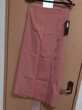 スカート サーモンピンク M ロング