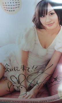 AKB48 前田敦子 直筆サイン '10 カレンダー �C