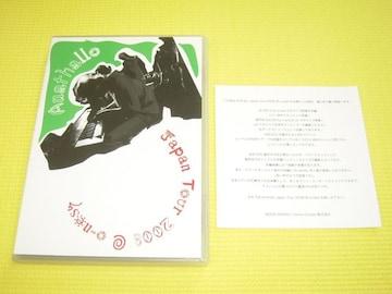 DVD★即決★ANATHALLO★JAPAN TOUR 2008 o-nest★97分