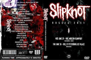 SLIPKNOT ロシア モスクワ公演 2011 スリップノット91分 高画質