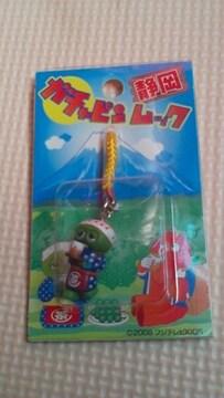 静岡限定ガチャピン  お茶  新品