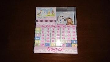 スージーズー♪ブロックカレンダー