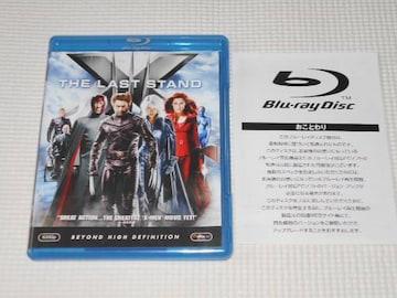BD★X-MEN ファイナルディシジョン Blu-rey