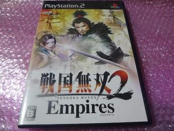 掘PS2 戦国無双2 Empires