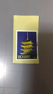 〔使用済み〕記念切手 東寺 日本
