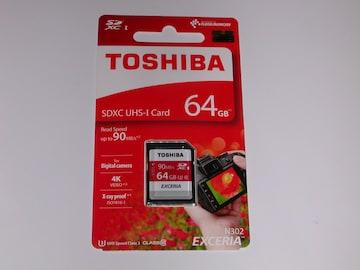 東芝 SDXC 64GB 90MB/S 新品 送料無料