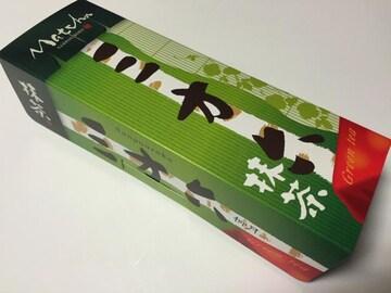◆北海道 柳月 ◆三方六◆バウムクーヘン 抹茶