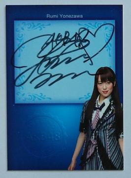 元AKB48.3期生!米沢瑠美・オフィシャル直筆サインカード