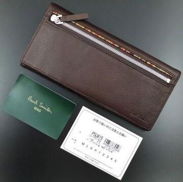 数量限定☆新品 ポールスミス 人気ストライプ 長財布 8nl
