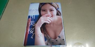 ★今田美桜★グラビア雑誌・切抜き・5P・同梱可。