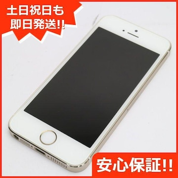 ●安心保証●超美品●DoCoMo iPhone5s 16GB ゴールド●