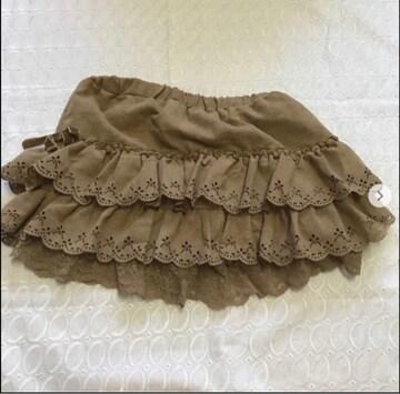 ティーンズ キロット スカート M(160)