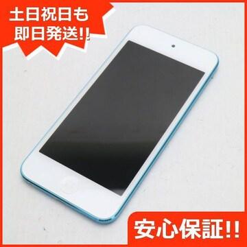 ●安心保証●超美品●iPod touch 第5世代 32GB ブルー●
