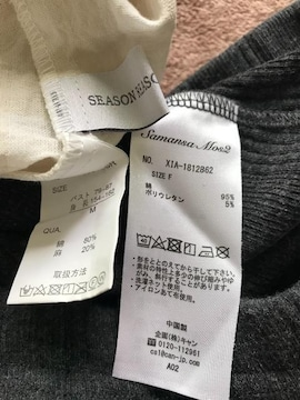 1回着用season reason by Lin&Redワンピ☆SM2変形リブレギンス