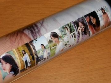 堀北真希 2014未開封カレンダー1本