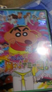 クレヨンしんちゃん踊れアミーゴ レンタル専用品