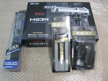 ☆東京マルイ 電動ハンドガン M93R SILVER SLIDE 4点 新品