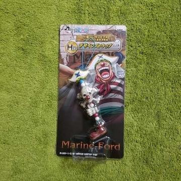 一番くじ ワンピース マリンフォード最終決戦編 H賞 デザインストラップ バギー