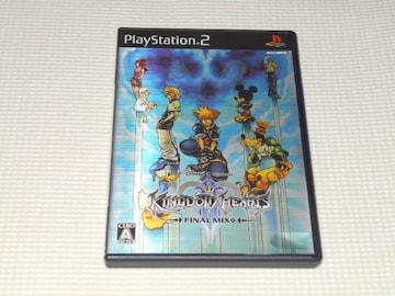PS2★キングダムハーツ2 ファイナルミックス+