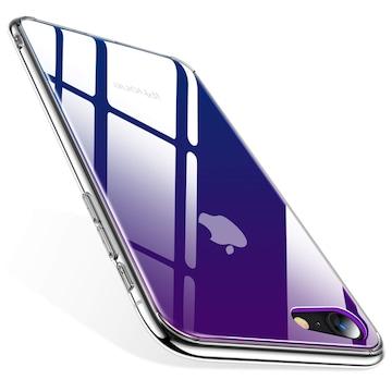 iPhone8 7 強化ガラスケース フィルム付  グラデーション 青