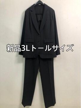 新品☆3Lトールサイズ薄手ストレッチ黒パンツスーツ機能性☆d195