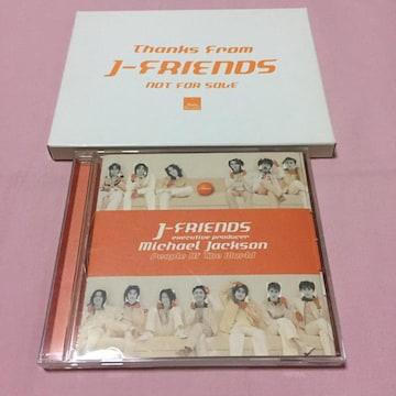 J-FRIENDS CDシングル People Of The World