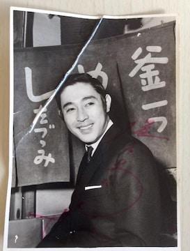 サイン入り『尾上菊五郎』写真!